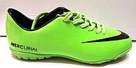 Кроссовки (бутсы, копочки, сороконожки) подростковые Nike футбольные салатовые NI0088