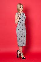 Женское платье № 915-1 (Б.О.Д.) размеры:42,44,46,48,50,52 серый
