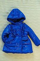 Весенняя куртка для малышек  ''Пуговка'', синяя