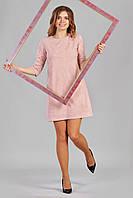 Модное платье  цвета розовый кварц