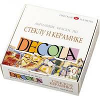 Набор акриловых красок глянцевых по стеклу и керамике DECOLA 9х20мл 4041113 ЗХК