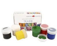 Набор акриловых красок по ткани DECOLA 6х20мл 4141025 ЗХК