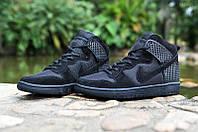 Кроссовки мужские Nike Dunk High (найк данк, оригинал)