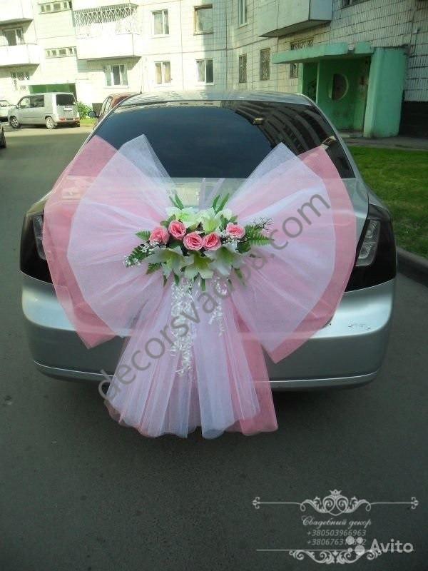 Бант украшение на свадебную машину своими руками
