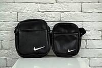 Сумочка через плечо Nike