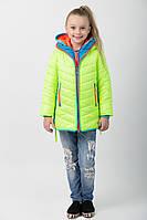 Весенняя куртка для девочки Ультра