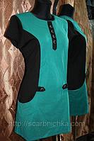 Платье трикотажное, цвет бирюзовый р.52. Цена розн: 321.00 грн.  Цена опт: 238.00 грн. красивые платья