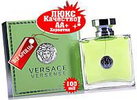 Versace Versense Хорватия Люкс качество АА++ версаче версенс