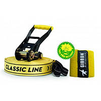Слэклайн GIBBON CLASSICLINE X13 TREE PRO SET 15 m Slackline Set yellow