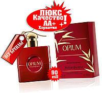 Yves Saint Laurent Opium Edition Collectors Хорватия Люкс качество АА++ Ив Сен Лоран Опиум Коллектор Эдишн