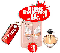 Paco Rabanne Olimpea Extrait de parfum Хорватия Люкс качество АА++ парфюм Пако Рабан