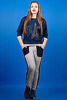 Спортивный молодежный костюм Одри (синий), фото 1