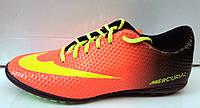 Кроссовки детские Nike Mercurial футбольные оранжевые с черным NI0091