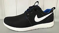Летние кроссовки Nike черные.Украина