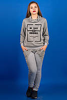 Стильный спортивный  костюм Далия (серый), фото 1