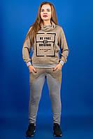 Спортивный  костюм Далия (бежевый), фото 1