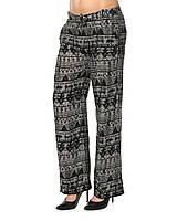 Женские свободные брюки Done от Desires (Дания) в размере S