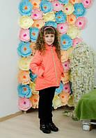 Красивая весенняя курточка на девочку Анютка