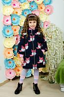 Стильная весенняя курточка на девочку Алиса