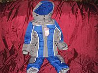 Термокомбинезон детский зимний р.98-116 с подстежкой из овчинки теплющий