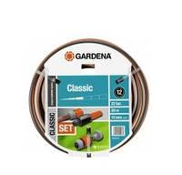 Шланг поливочный Gardena Classic 1/2, 20 м + комплект фитингов