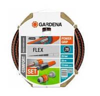 """Шланг поливочный Gardena Comfort Flex 1/2"""" 20 м + комплект фитингов"""