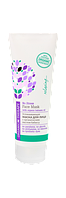 Успокаивающая маска для лица Organic Therapy с органическим маслом бабассу