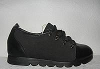 Кеды-кроссовки женские модные