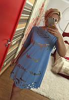 Платье 03170, фото 1