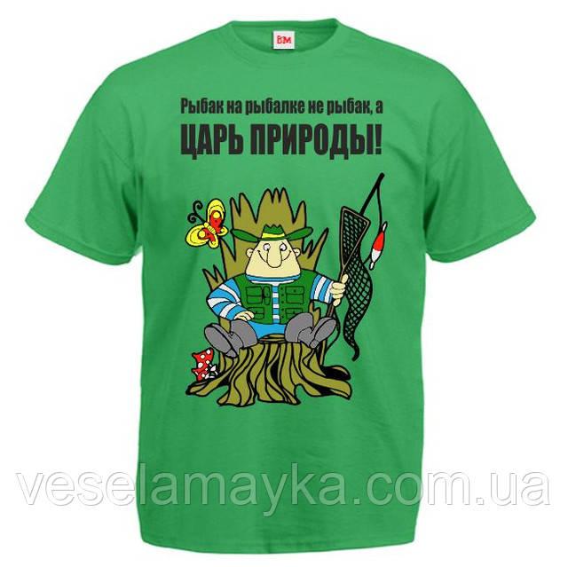 футболку рыбака купить