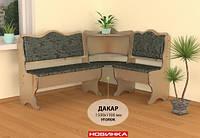 Кухонный диван Дакар