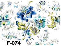 Слайдер дизайн (водная наклейка) для ногтей F-074