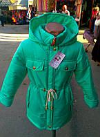 Красивая куртка-парка для девочки