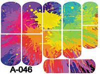 Слайдер дизайн (водная наклейка) для ногтей А-046
