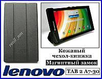 Черный кожаный Tri-fold case чехол-книжка для планшета Lenovo Tab 2 A7-30