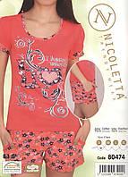 Комплект для сна и дома  футболка и шорты Nicoletta