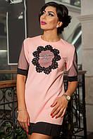 Платье-Туника с Аппликацией из Французского Кружева Розовое р. S-XL