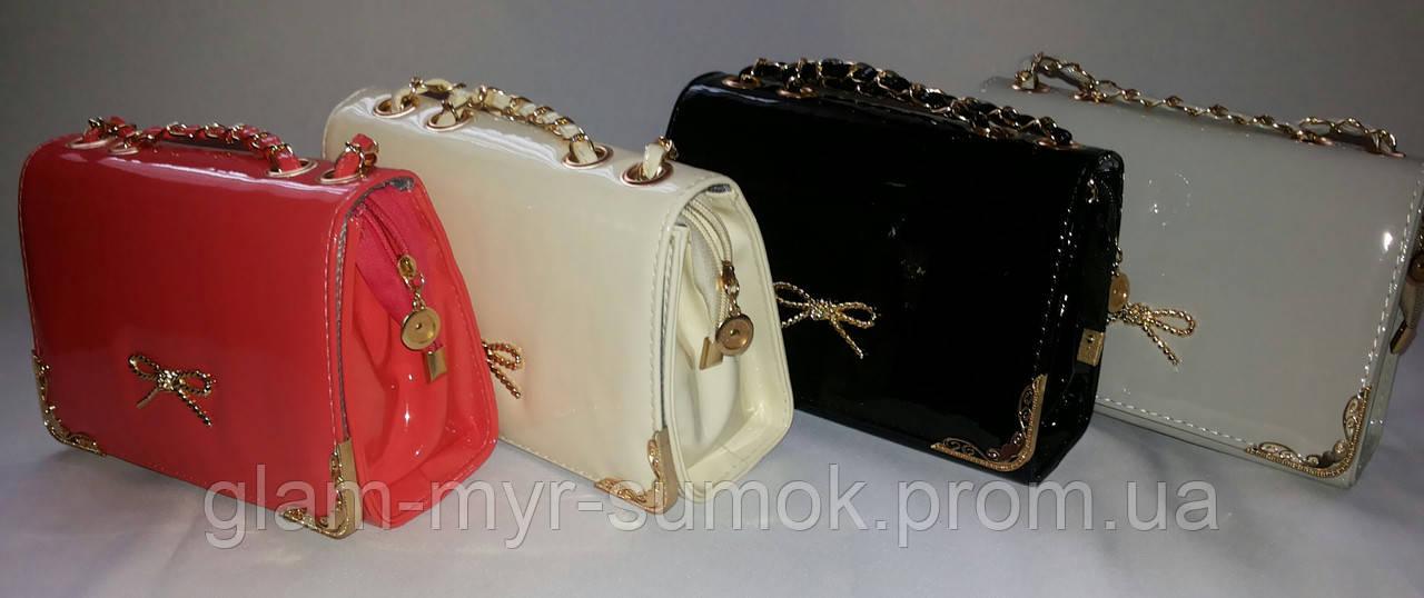 Маленькие сумки купить украина
