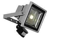 LED прожектор LedStar 20W 6500k с датчиком движения (PD737)