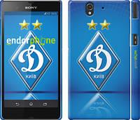 """Чехол на Sony Xperia Z C6602 Динамо-Киев """"309c-40"""""""