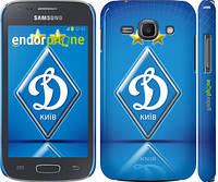 "Чехол на Samsung Galaxy Ace 3 Duos s7272 Динамо-Киев ""309c-33"""