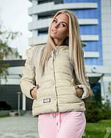Короткая стёганая куртка