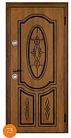 Двери входные металлические Термопласт™ Модель 73