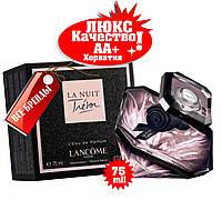 Lancome Tresor La Nuit  l'eau de parfum Хорватия Люкс качество АА++ парфюм Ланком