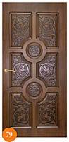Двери входные металлические Термопласт™ Модель 79