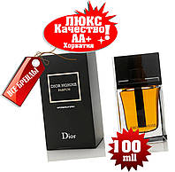 Р1Christian Dior Homme parfum Хорватия Люкс качество АА++ парфюм Диор
