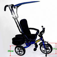 Велосипед трехколесный красный и синий Combi Trike