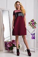 Женское модное платье на весну с высокой талией