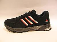 Кроссовки мужские Adidas Marathon Flyknit замшевые, синие (адидас маратон флайнит)р.42,44