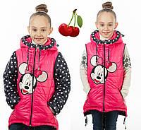 Детская куртка жилетка для девочки весна осень на рост 110-122 см